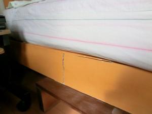 ベッド リメイク