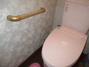 トイレ手摺設置
